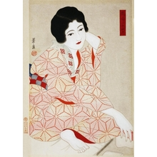 Kasen Ohira: Seated Woman - Art Gallery of Greater Victoria