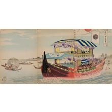 豊原周延: Nobleman Boating - Art Gallery of Greater Victoria