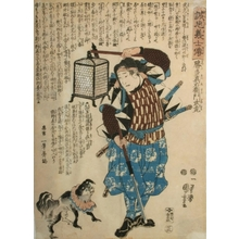 Utagawa Kuniyoshi: Katsuta Shinemon Taketaka - Art Gallery of Greater Victoria