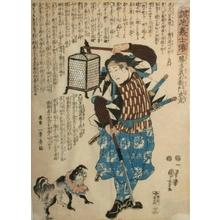 Utagawa Kuniyoshi: Katsuta Shinemon Taketaka - Art Gallery of Greater Victoria