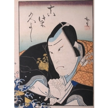 歌川国升: Ichikawa Ebizo as Nikki Danzo - Art Gallery of Greater Victoria