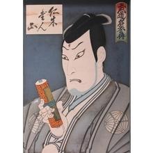 Utagawa Hirosada: Kataoka Gado - Art Gallery of Greater Victoria