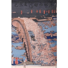 Utagawa Sadahide: Huge Crowd on the Ryogoku Bridge - Art Gallery of Greater Victoria