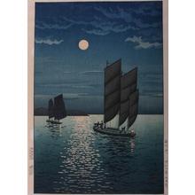 Tsuchiya Koitsu: Boats of Shinagawa - Art Gallery of Greater Victoria