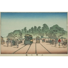 Inoue Yasuji: Streetcars at Ueno Sanashi - Art Gallery of Greater Victoria