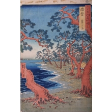 Utagawa Hiroshige: Pines on Maiko Beach - Art Gallery of Greater Victoria