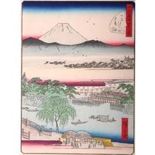 Utagawa Hiroshige II: #2. Issekibashi - Art Gallery of Greater Victoria