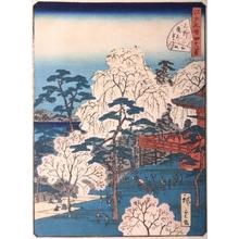 二歌川広重: #10. Ueno - Art Gallery of Greater Victoria