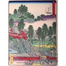 Utagawa Hiroshige II: #15. Oji - Art Gallery of Greater Victoria