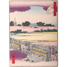二歌川広重: #20. Surawaka-cho - Art Gallery of Greater Victoria