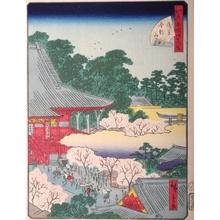 二歌川広重: #21. Asakua - Art Gallery of Greater Victoria