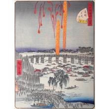 Utagawa Hiroshige II: #22. Ryokoku - Art Gallery of Greater Victoria