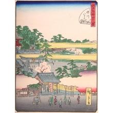 Utagawa Hiroshige II: #28. Fukagawahachiman - Art Gallery of Greater Victoria