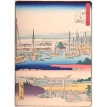 Utagawa Hiroshige II: #30. Tsukudajima - Art Gallery of Greater Victoria