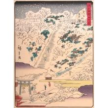 二歌川広重: #40. Atagoyama - Art Gallery of Greater Victoria