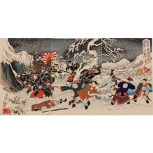 Watanabe Nobukazu: Japanese 2nd Army - Art Gallery of Greater Victoria