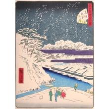 Utagawa Hiroshige II: #44. Akasaka - Art Gallery of Greater Victoria