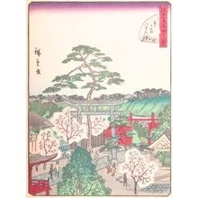 Utagawa Hiroshige II: #46. Tchigayahachiman - Art Gallery of Greater Victoria