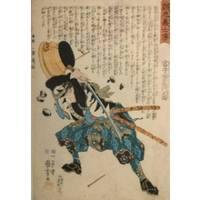 Utagawa Kuniyoshi: The Ronin Tominomori Suke'emon Masakata; Series: Stories of the True Loyalty of the Faithful Retainers - Art Gallery of Greater Victoria