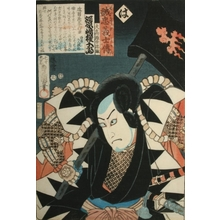 Utagawa Kunisada III: Kabuki Actor as the Ronin, Ataka Gengo Tadao - Art Gallery of Greater Victoria