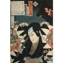 Utagawa Kunisada III: Kabuki Actor as the Ronin, Ataka Gengo Tadao - Art Gallery of Greater Victoria
