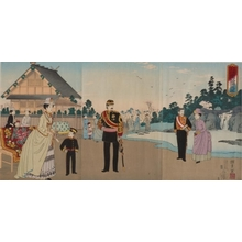 Inoue Yasuji: Imperial Family at Yasukuni Shinto Shrine - Art Gallery of Greater Victoria