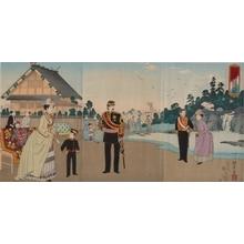 Inoue Yasuji: Imperial Family at Yasukuni Shinto Shrine - Art Gallery of Greater Victoria