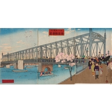 井上安治: Opening of the New Azuma Bridge in Tokyo - Art Gallery of Greater Victoria