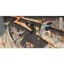 Sui: Two Heroes Open the Door - Art Gallery of Greater Victoria