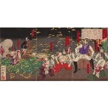 月岡芳年: The Last of Kagoshima Rebellion - Art Gallery of Greater Victoria