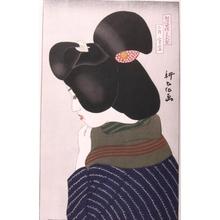 Yamamura Toyonari: February, Winter Sky - Art Gallery of Greater Victoria