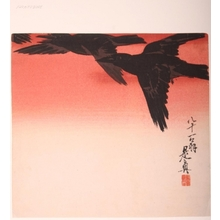柴田是眞: Three Crows Flying at Sunset - Art Gallery of Greater Victoria