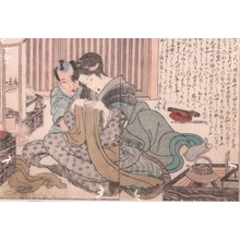 無款: Shunga Print - Art Gallery of Greater Victoria