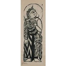 Munakata Shiko: Fugen Bosatsu - Art Gallery of Greater Victoria