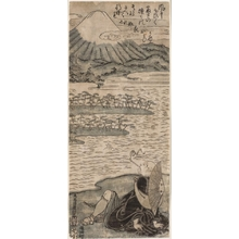 Torii Kiyohiro: Traveller and Mt. Fuji - Art Gallery of Greater Victoria