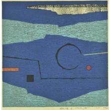 Fumio Fujita: Reservoir - Art Gallery of Greater Victoria