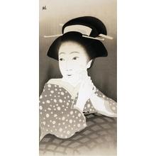 Saburosuke Okada: The Heroine Osan - Art Gallery of Greater Victoria