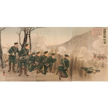 右田年英: Japanese & Russian Forces Battle at Teishu - Art Gallery of Greater Victoria