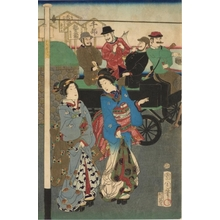 Toyohara Kunichika: Foreigners in a Carriage passing Two Courtesans - Art Gallery of Greater Victoria
