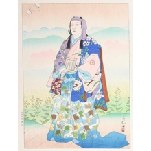 Natori Shunsen: Onoe Kikugoro - Art Gallery of Greater Victoria