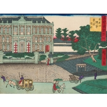 Utagawa Hiroshige III: Army Headquarters Building - Art Gallery of Greater Victoria