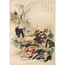 Kason Suzuki: War Front Hospital - Sino Japanese War - Art Gallery of Greater Victoria