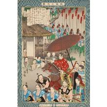 小林清親: Oda Nobunaga finds Saito Tosan in a House Laughing at him - Art Gallery of Greater Victoria