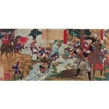 Yamazaki Toshinobu: Saigo at Mt. Hanaoka during Kagoshima Rebellion - Art Gallery of Greater Victoria