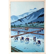 笠松紫浪: Rice Planting - Art Gallery of Greater Victoria