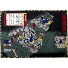 Utagawa Hiroshige III: Inside of the Gold Mine - Art Gallery of Greater Victoria