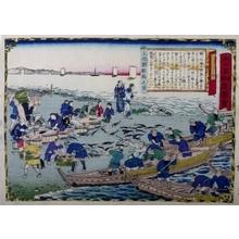 Utagawa Hiroshige III: Selling Bonito on Beach - Art Gallery of Greater Victoria