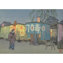 Yoshida Toshi: Supper Wagon - Art Gallery of Greater Victoria