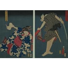 二代歌川国貞: Murder Intent - Kabuki Theatre - Art Gallery of Greater Victoria