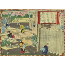 Utagawa Hiroshige III: Noodle Shop - Art Gallery of Greater Victoria